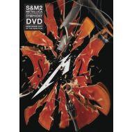 Metallica - S&M2 - DVD