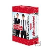 Nick en Simon - Christmas with - CD in Speciale Cadeaubox