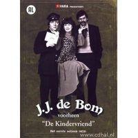 J.J. de Bom voorheen de kindervriend - Het eerste seizoen (1979) - 2DVD