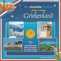 De Mooiste Liedjes Uit Griekenland - Tulpenserie