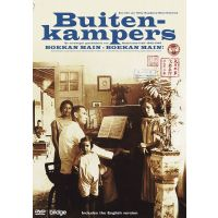 Buitenkampers - DVD
