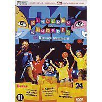 Kinderen voor kinderen 24 - DVD