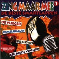 Zing Maar Mee - Volume 1 (Hollandse Karaoke Hits) Karaoke - CD