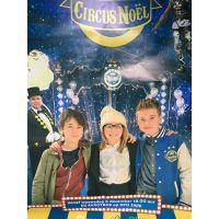 Circus Noel - TV Serie - 2DVD
