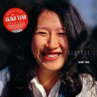 Akiko Yano - Gohan Ga Dekitayo - CD