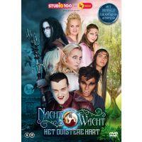 Nachtwacht - Het Duistere Hart - DVD