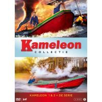 Kameleon - Collectie - 4DVD
