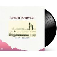 Makoto Terashita - Great Harvest - LP