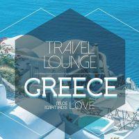 Nikos Ignatiadis - Greece Love - CD