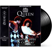 Queen - Greatest Hits In Concert - Japan Edition - White Vinyl - LP